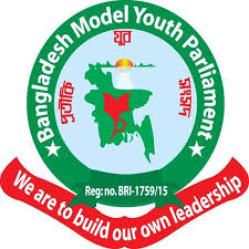 Bangladesh Model Youth Parliament