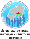 Labour and Employment Agency of Tajikistan